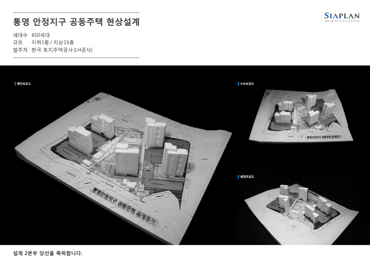 통영.png