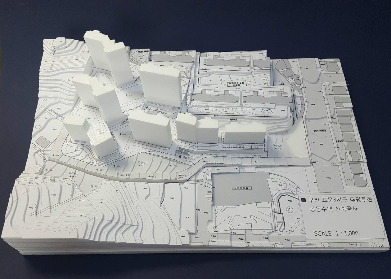 170911 구리교문3지구 대명루첸 공동주택 모형사진.jpg
